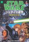 SW: O retorno de Jedi