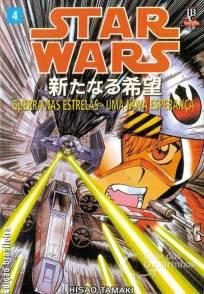 star wars uma nova aesperança 04