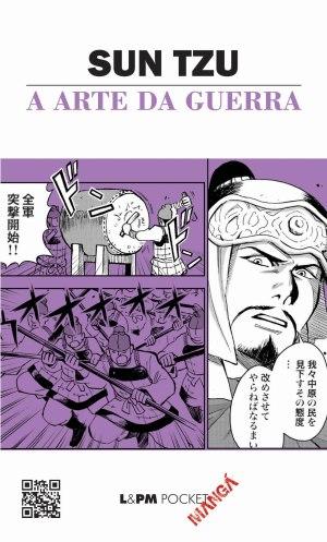 capa_arte_guerra_manga.indd
