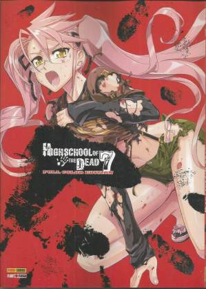 highschool of the dead fullcolor