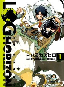 Log Horizon #01