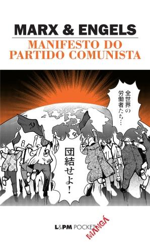 capa_manifesto_comunista_manga.indd