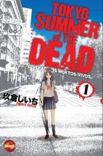 tokyo summer 01