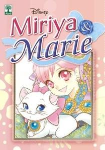 Miriya & Marie