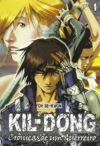 kil dong 01