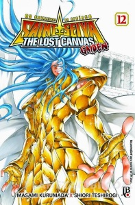 Lost_Canvas_Gaiden_12