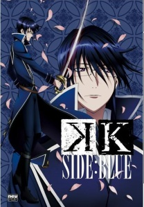 K-side blue (novel)