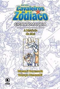 Os cavaleiros do zodiaco gigantomachia 01