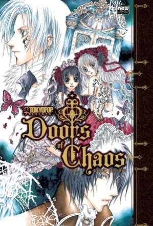 door of chaos 01