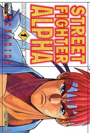 street fighter alpha 01