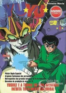 yuyu hakusho anime comics 01