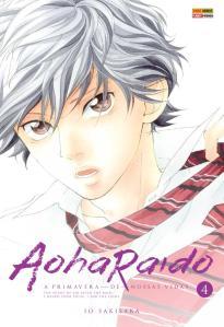 Aoharaido 04