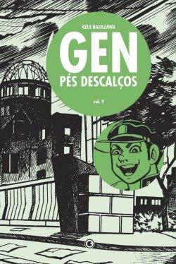 Gen 09 b