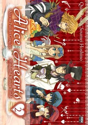 Alice hearts 02