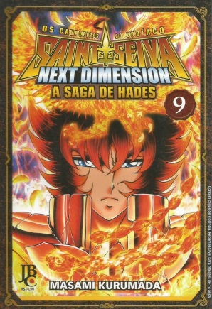 CDZ - Next dimension