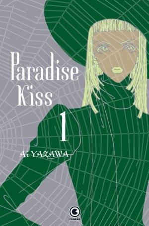 paradise kiss 01