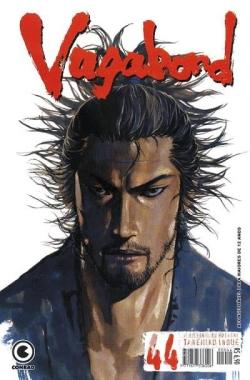 vagabond 44