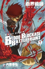 Blood Blockade Battlefront 01