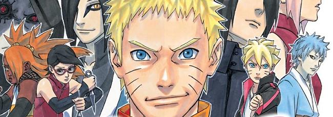 Naruto_Gaiden