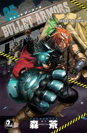 bullet_armors_05