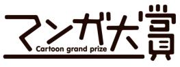 news_xlarge_mangataisho_logo2015
