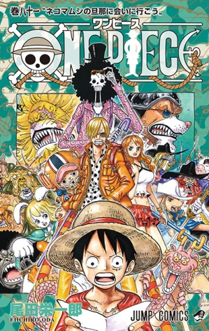 One piece 81 jp