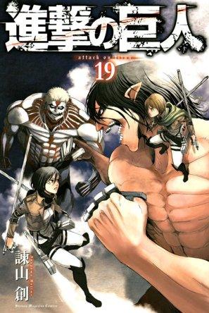Shingeki no kyojin 19