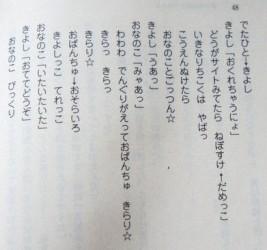 c9503d69