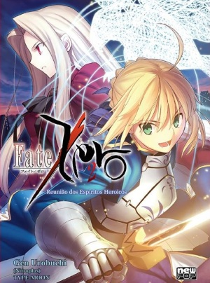 Fate zero 02