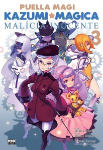 PM Kazumi Magica #03