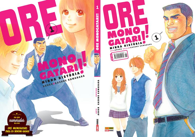 Ore Monogatari 01
