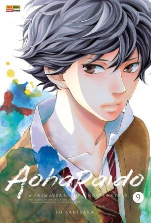 Aoharaido 09