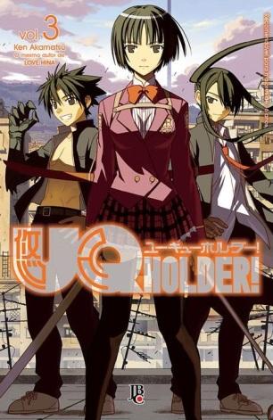 UQ Holder 03