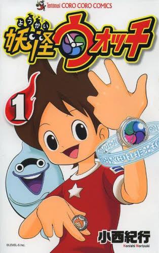 Yokai-Issue-1
