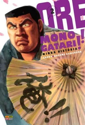 Ore monogatari 02