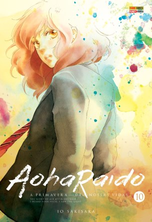 aoharaido10_c1