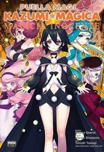 kazumi-magica-04