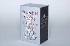 l_ah_death002