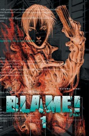 blame-01