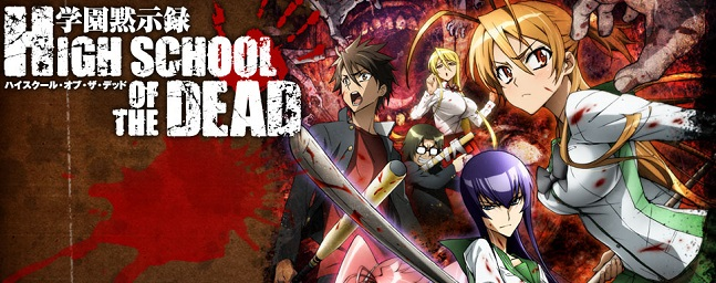 highschool-of-the-dead