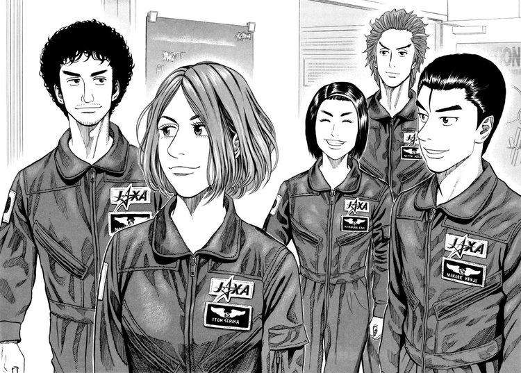 manga_uchuu_kyoudai_cover_csp3