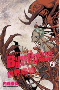 blood-blockade-battlefront-06