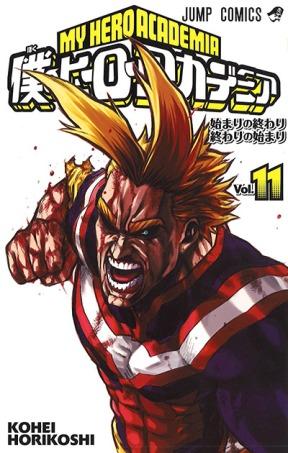 boku-no-hero-academia-11