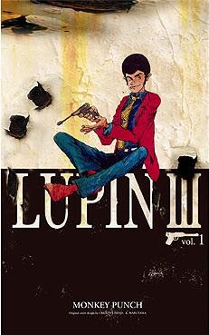 lupin_manga_1