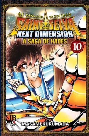cdz-next-dimension-10