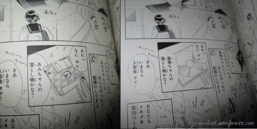 sailor-moon-kanzenban-8