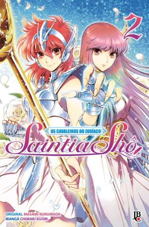 saintia-sho-02