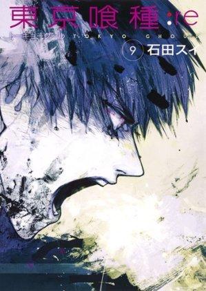 tokyo-ghoul-re-09