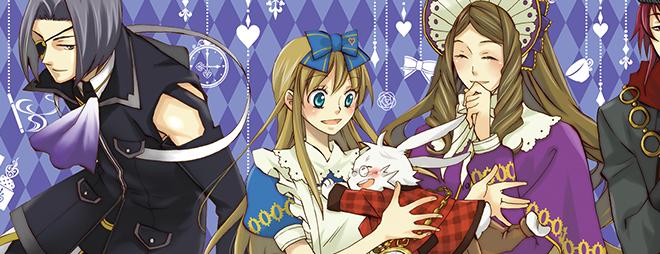 alice-hearts