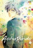 aoharaido-06